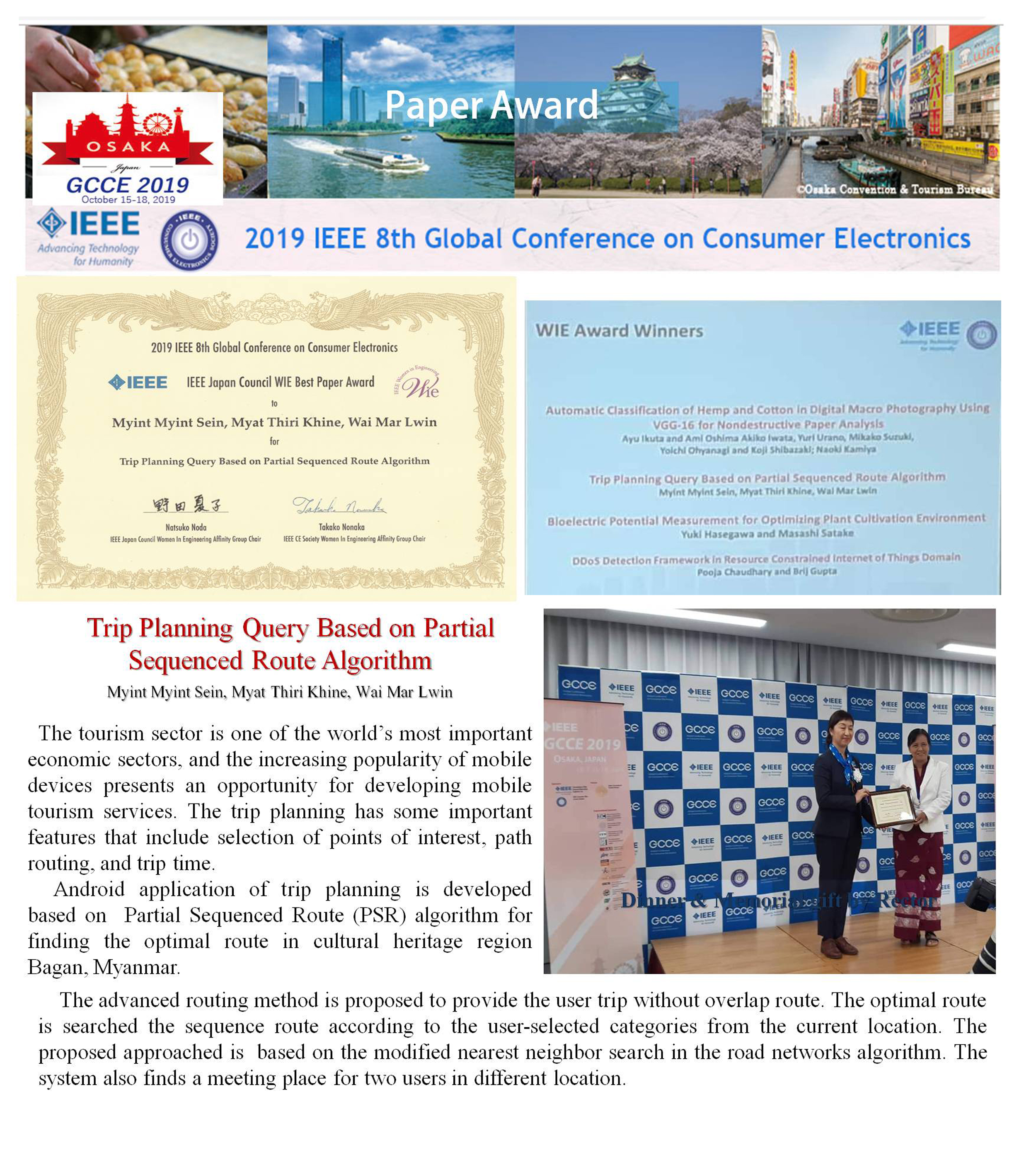 IEEE GCCE Conference Awards
